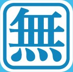 嘸蝦米輸入法下載