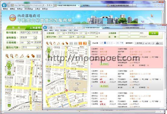 實價登錄查詢網站系統服務 | 實價登錄制度正式上路囉