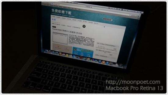 macbook_pro_retina_13