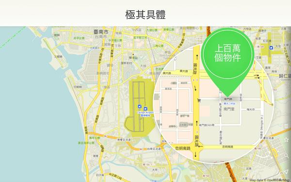 maps.me_pro_002