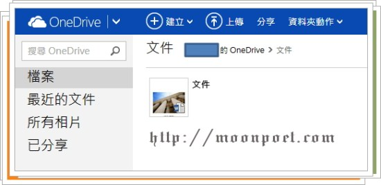 office_online_7