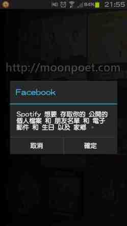 spotify_4