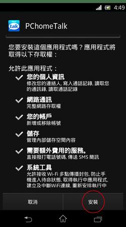 step-05