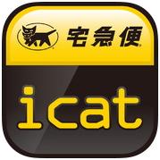 黑貓宅急便查詢進度 icat網路宅急便手機app