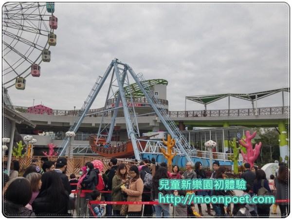 taipei_childrens_amusement_park_0013