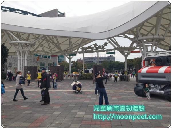 taipei_childrens_amusement_park_0016