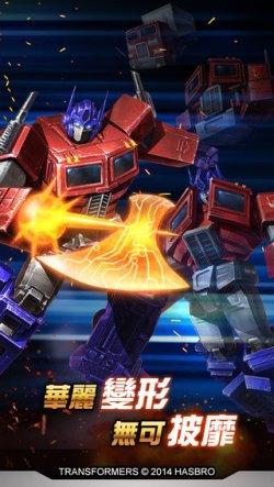 transformers_4