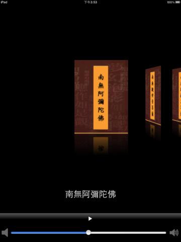xing-dong-fu-tang-nian-fu-2