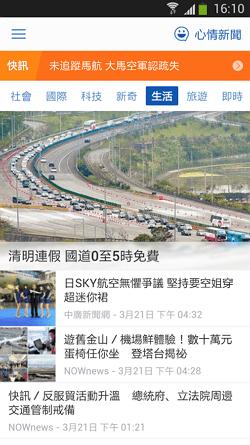 yahoo_news_004