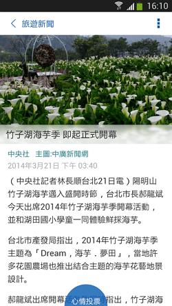 yahoo_news_006
