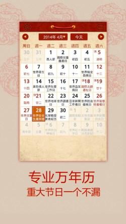 yellow calendar_6