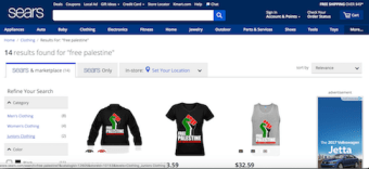 Sears Selling 'Free Palestine, End the Israeli Occupation' T-Shirts, Sparking Ire