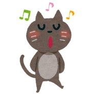 目をつぶって気持ちよさそうに歌う猫のキャラクターを描いた可愛いイラスト