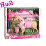 Barbie & Tawny set