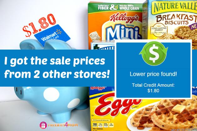 Walmart Savings Catcher #SavingsCatcher