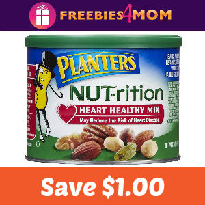 Coupon: Save $1.00 off Planters NUTrition