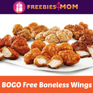 BOGO Free Boneless Wings at Sonic