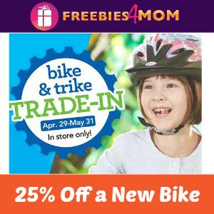 Toys R Us Bike & Trike Trade-In (Get 25% Off New)
