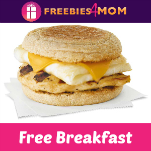Free Breakfast at Chick-fil-A