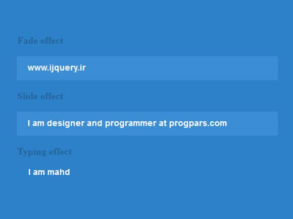 inewsticker : jQuery News Ticker