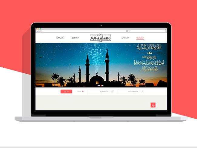 Ramadan Islamic PSD Template