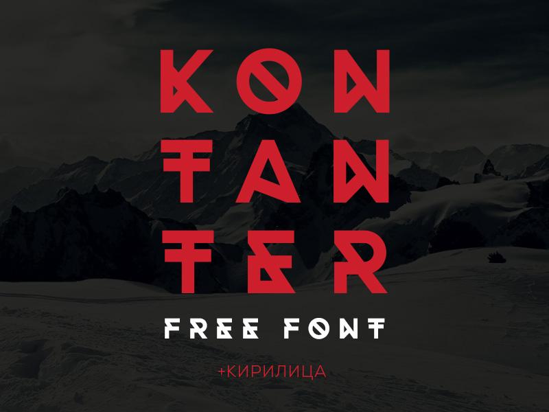Kontanter Free Typeface