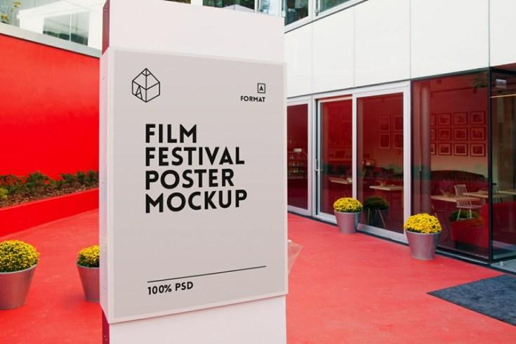 Free Film Poster Mockup PSD