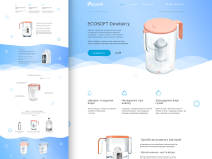 Drewbery : Free Sketch Landing Page Template