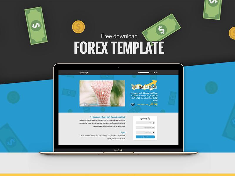 Forex Website Template