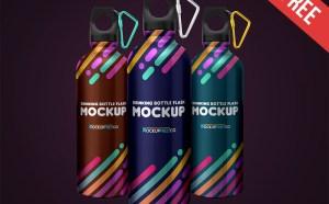 Free Sport Bottle Flask Mockup