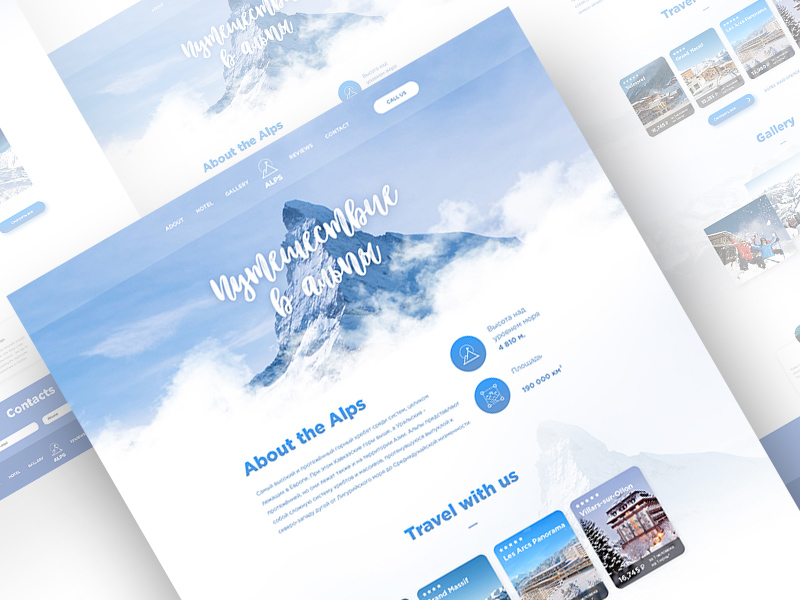 Travel Landing Page Template PSD