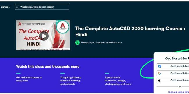 9- Completer AutoCAD Learning Course online Tutorials