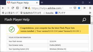 Adobe Flash Player Crack 32.0.0.114