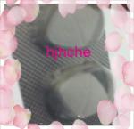 Ini tablet prazosin hcl 5mg ,warna asal dan elok lagi,,
