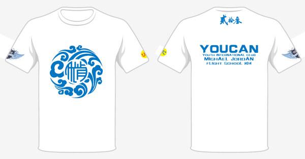 shirt design contest. white t shirt design template white t shirt ...