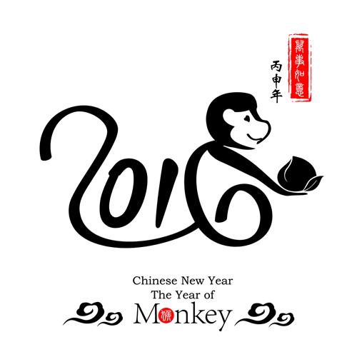 Wishing You A Prosperous Chinese New Year 2016! Gong Xi Fa Cai ...