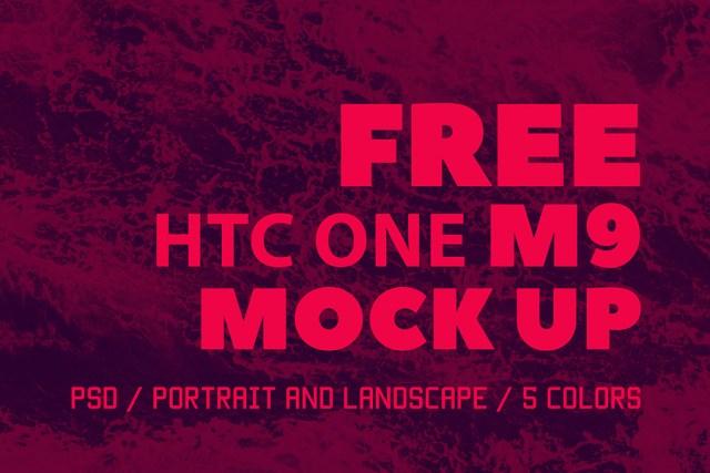 Free HTC ONE M9 Mockup