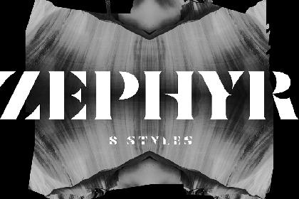 Zephyr Free Typeface