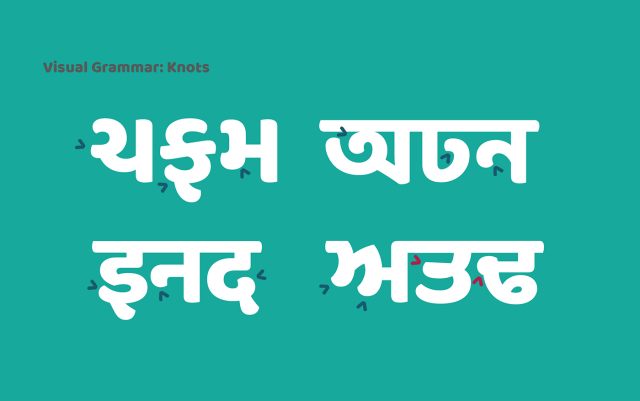 Baloo Free Indian Font Family