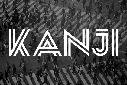Kanji Double Line Free Typeface