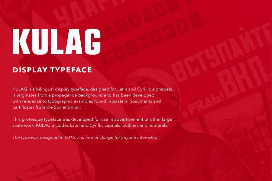 Kulag Free Display Typeface