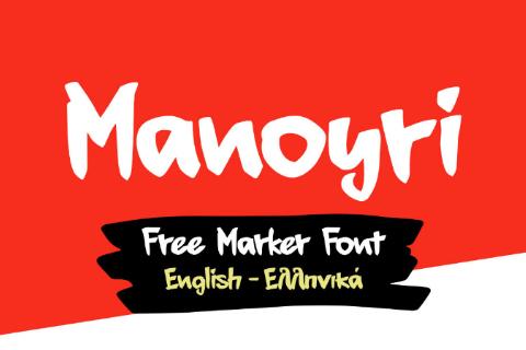 Manoyri Free Marker Typeface