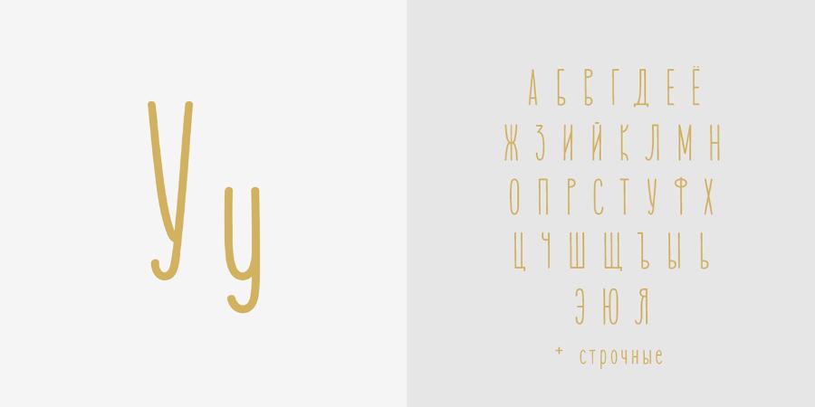 MADE Barista Free Typeface