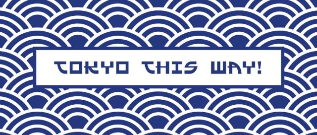 Okami Outline Free Font