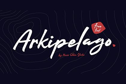 Arkipelago Free Brush Script