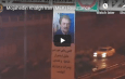 PMOI/MEK network continuing pro-freedom campaign across Iran