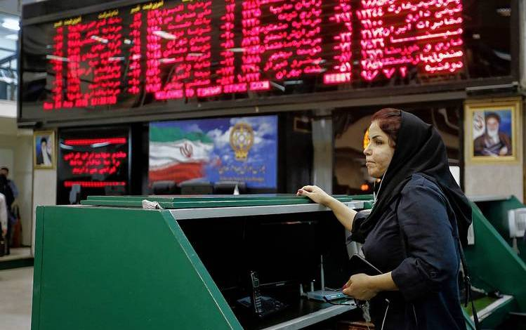 Stock Market manipulation in Iran has led to protests (Video)