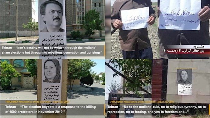 MEK Resistance Units mark International Workers Day across Iran