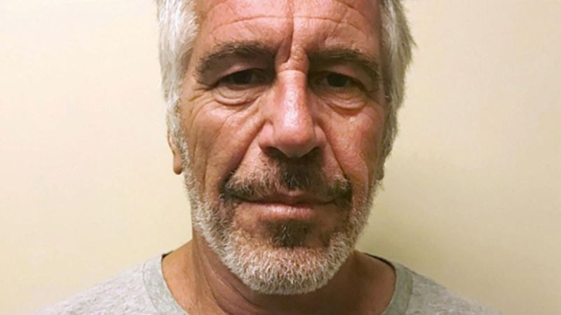 More Evidence In Jeffrey Epstein Drama Disappears Because of Convenient Mistake