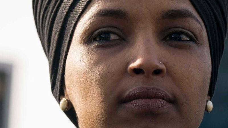 Ilhan Omar Gets Ripped Apart on Twitter After Not Knowing Correct Book of Bible Name